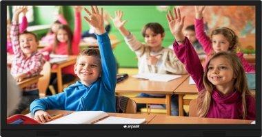 Okullara 16 Bin 600 adet E-Tahta kuruluyor