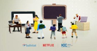 Geleceğin Ekranı öğretmenler ve aileler için başlıyor
