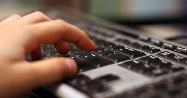Yeni okul döneminde siber tehditlere karşı hazırlıklı mısınız?